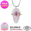 A1寶石  粉水晶紫水晶925純銀項鍊-能放鬆平衡情緒抗壓力