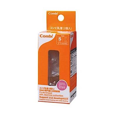 Combi 標準圓孔奶嘴2孔慢流量2入(S)
