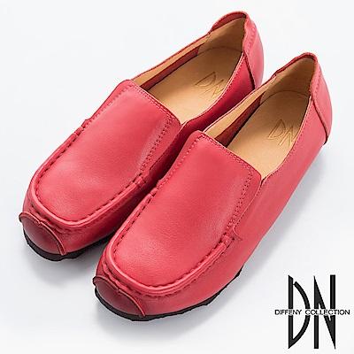 DN 歐美簡約 全真皮素面休閒輕便鞋-紅