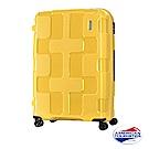 AT美國旅行者 25吋Rumpler拼圖硬殼TSA行李箱(金黃色)
