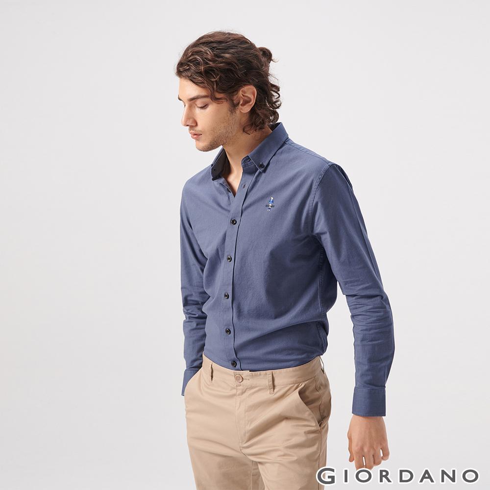 GIORDANO 男裝四季百搭刺繡彈力牛津紡襯衫-64 海軍藍