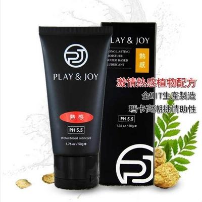 play & joy親密潤滑液 熱感基本型潤滑液50g