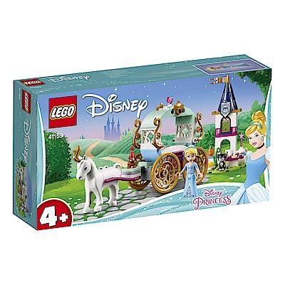 【LEGO樂高】迪士尼公主系列 41159 灰姑娘的馬車