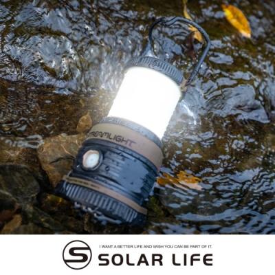 Streamlight Siege IPX7抗水可拆式露營燈/狼棕色-中型.營地燈帳篷掛燈 登山LED燈 戶外照明燈 防水野營吊燈 紅白雙光源