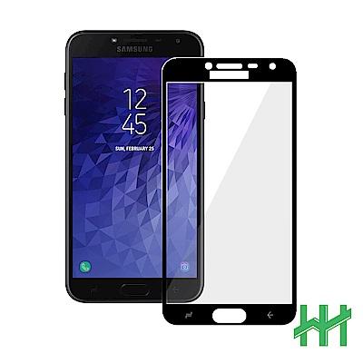 鋼化玻璃保護貼系列 Samsung Galaxy J4 (2018)(5.5吋-全滿版黑)