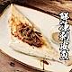 【海鮮王】鮮凍剝皮魚*3隻組(250g±10%/隻) product thumbnail 1