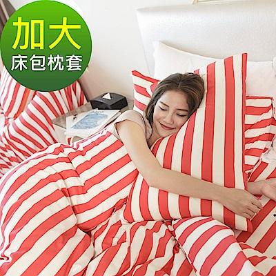 La Veda 無印系列 針織風雙人加大三件式床包+枕套組-熱情紅
