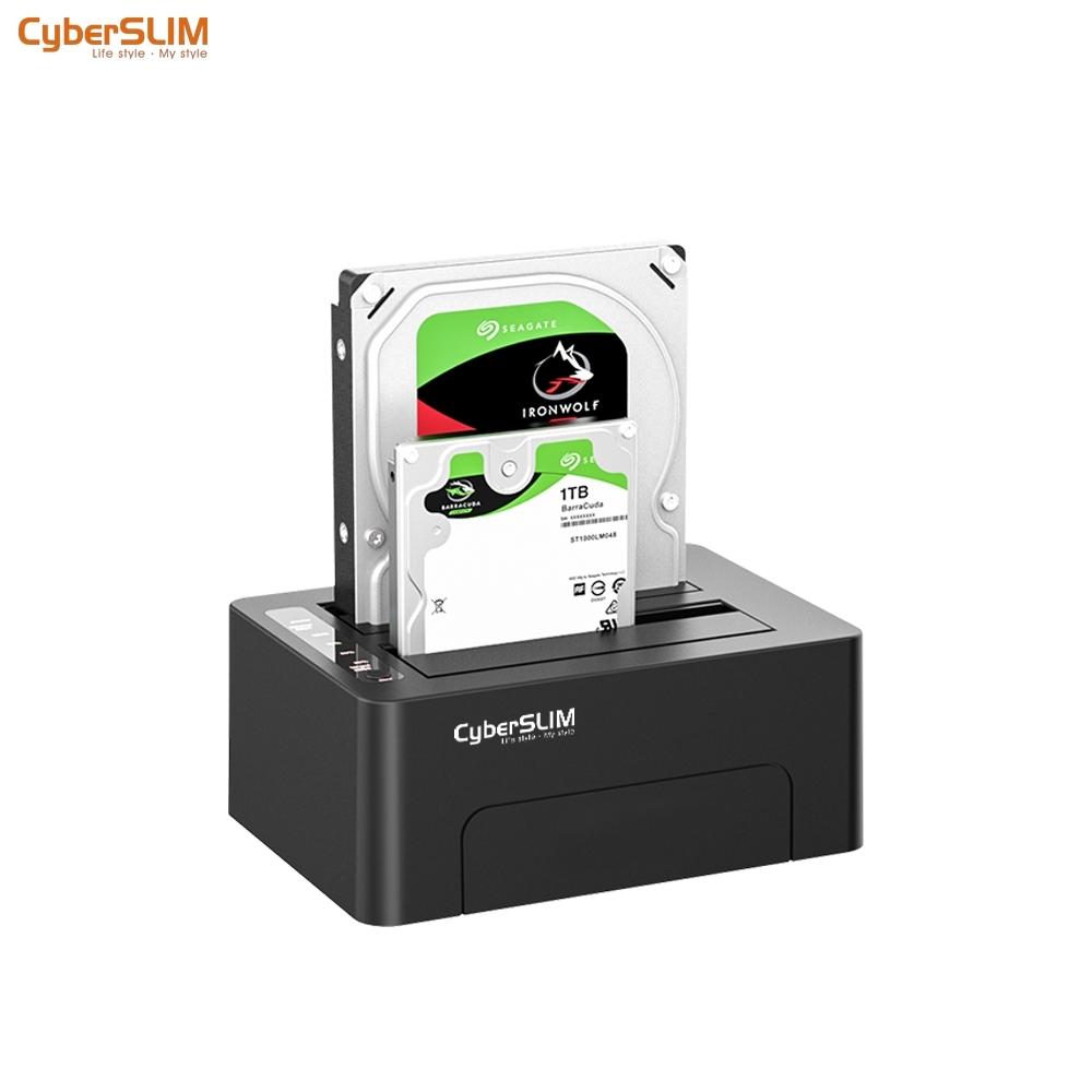Cyberslim 2.5/3.5吋 TypeC 3.1 1對1脫機硬碟對拷機