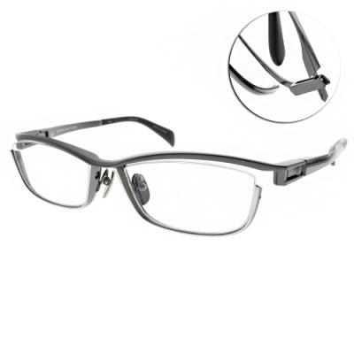 JAPONISM  光學眼鏡 金屬流線設計款/霧槍黑-槍黑 #JP033 C02