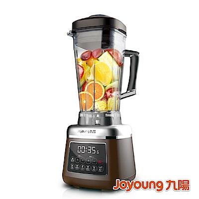 九陽營養精萃調理機-JYL-Y8M 滿額送 迷你冰淇淋機