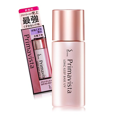 SOFINA 蘇菲娜 Primavista零油光妝前修飾乳SPF20PA++晉級版25ml