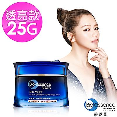 Bio-essence 碧歐斯 BIO V逆齡緊膚霜(加強緊緻透亮)25g