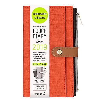 MIDORI Pouch Diary 2019手帳收納包-亞麻紅