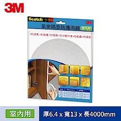 3M 室內用氣密隔音防撞泡棉 -間隙4~6mm (6603)