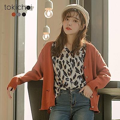 東京著衣 美美又暖暖多色百搭V領針織外套(共三色)