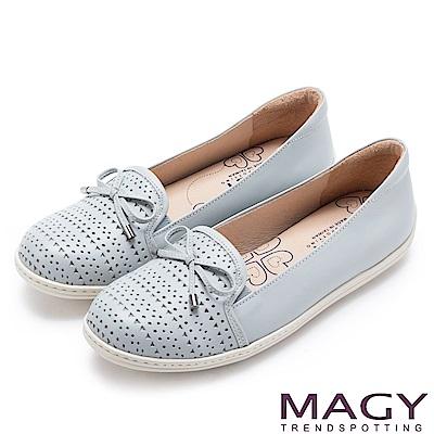 MAGY 經典甜美舒適 皮革洞洞休閒平底鞋-藍色