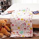 Carolan-小小森林 純棉舖棉兩用加大型兒童睡袋
