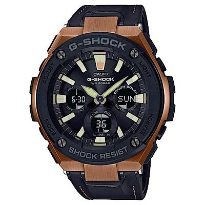 G-SHOCK 經典現代太陽能耐衝擊運動錶(GST-S120L-1A)古銅色/52.4mm