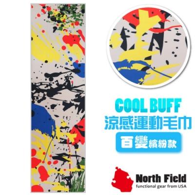 North Field COOL BUFF 百變繽紛款 降溫速乾吸濕排汗涼感運動毛巾_揮灑青春