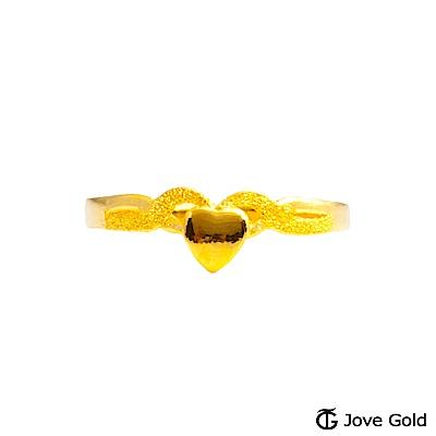 Jove gold 靈動黃金戒指