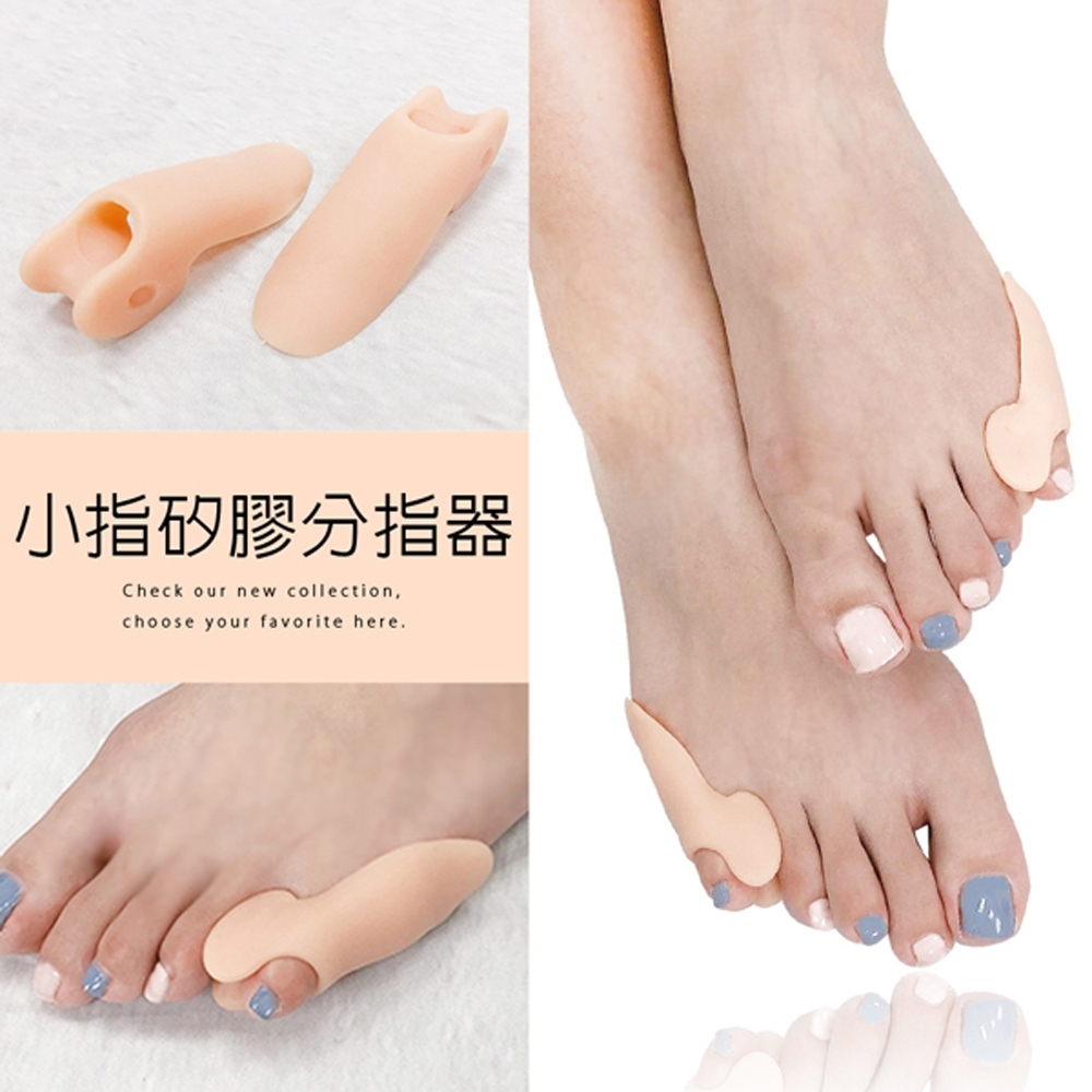 Ann'S小拇指腳趾矽膠保護套拇指外翻分趾器矯正器