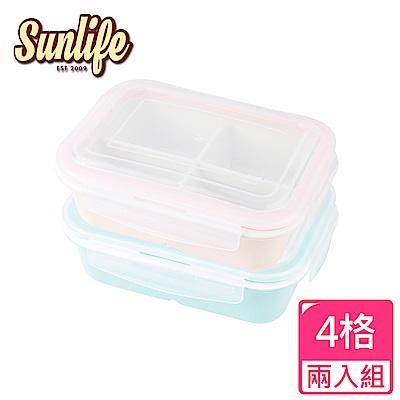 法國sunlife第三代皇家冰瓷4分隔長形保鮮盒750ML*2