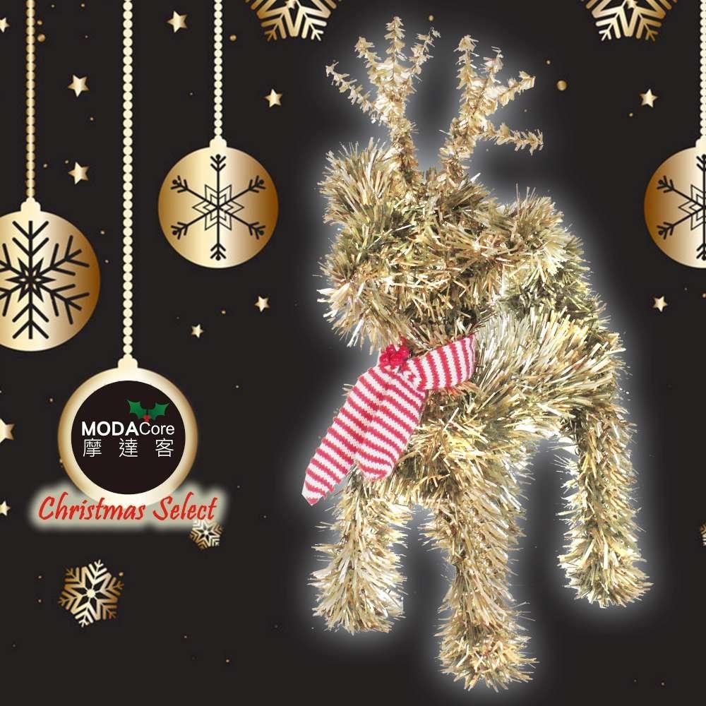 交換禮物-摩達客 台灣製可愛桌上型長腿12吋霧金色聖誕小鹿擺飾