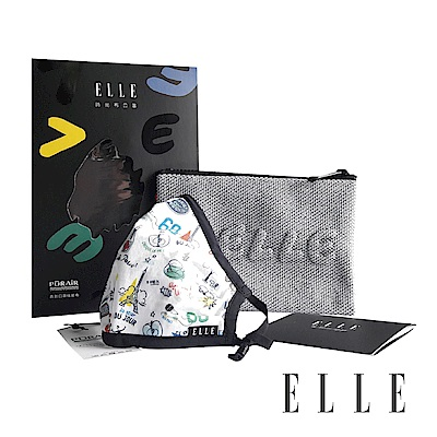 [時時樂限定]ELLE時尚布口罩1盒入-法式奇趣/印象迷彩 2款任選1(全家超取登記送60元購物金)