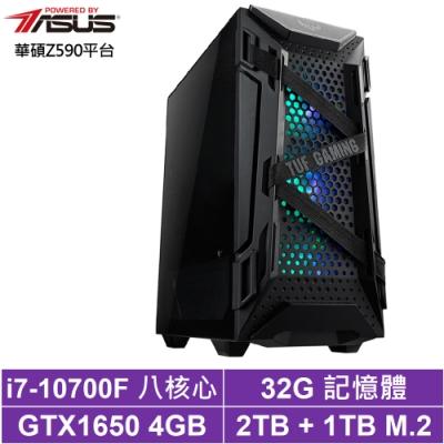華碩Z590平台[試煉星將]i7八核GTX1650獨顯電玩機