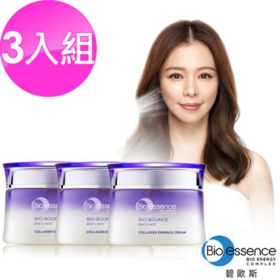 Bio-essence碧歐斯 BIO膠原彈潤超澎精華霜50g(3入組)