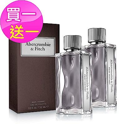 (買一送一)Abercrombie & Fitch 同名經典男性淡香水30ml