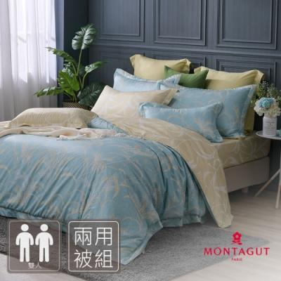 MONTAGUT-清雅冬芒-300織紗精梳棉兩用被床包組(雙人)