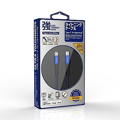 【Fonemax】強韌PD30W TYPE-C TO LIGHTNING快充線200cm藍