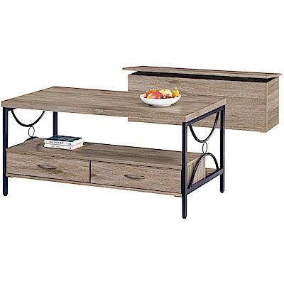 綠活居 愛斯米工業風4尺木紋大茶几(附贈長椅凳乙張)-120x60x57cm免組
