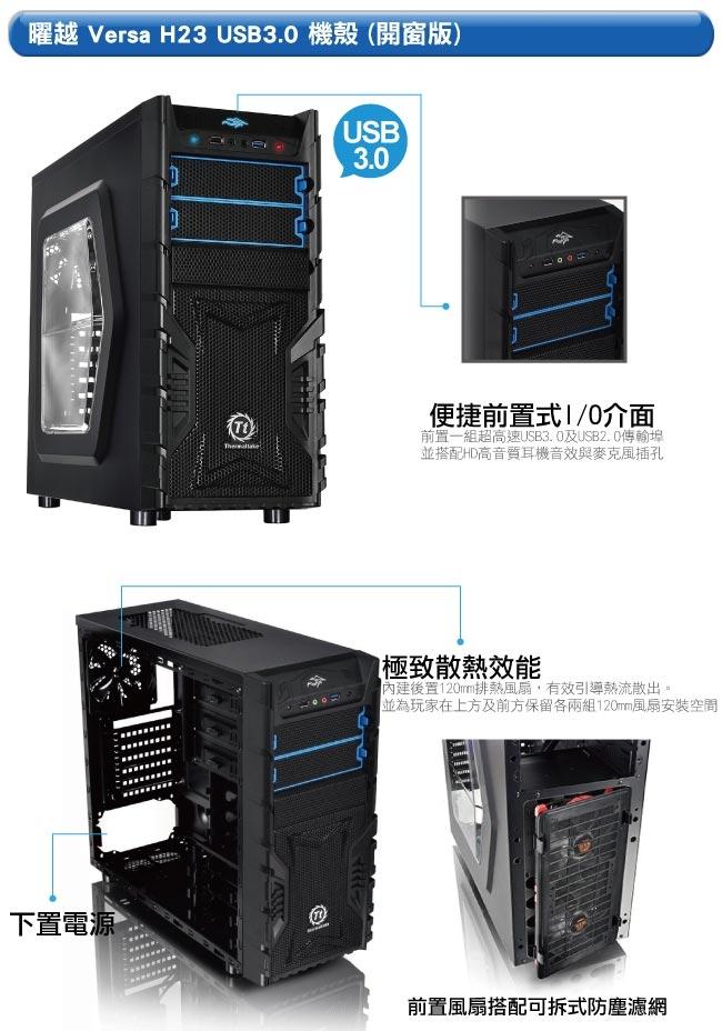 技嘉A320平台[虎鯨獵人]R5六核GT1030獨顯電玩機