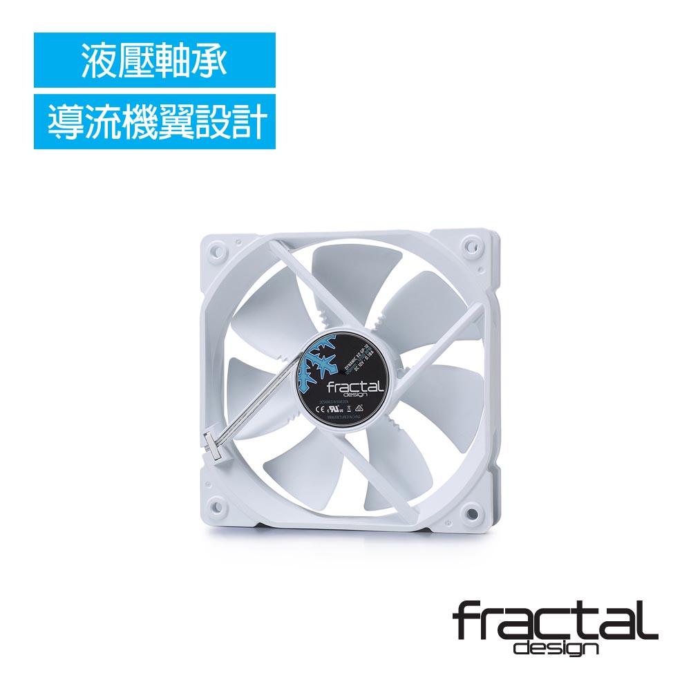 【Fractal Design】 Dynamic X2 GP-12 全白 機殼系統靜音風扇