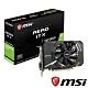 MSI微星 GeForce GTX 1660 SUPER AERO ITX OC 顯示卡 product thumbnail 1