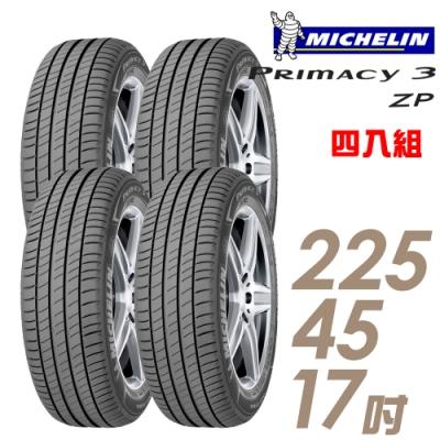 【米其林】PRIMACY <b>3</b> ZP 高性能輪胎_四入組_225/45/17(PRI3ZP)