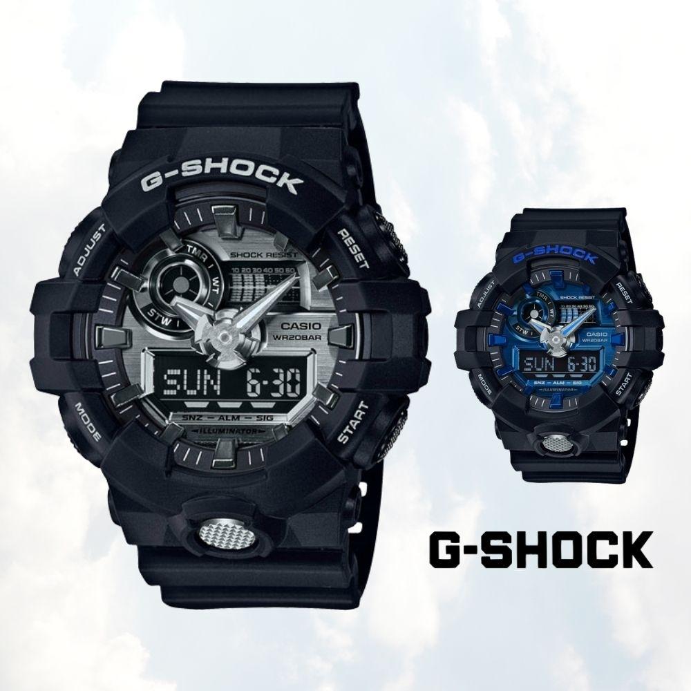 CASIO卡西歐 G-SHOCK金屬光澤感雙顯錶(GA-710)