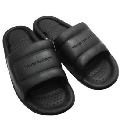 Water leakage拖鞋4雙入 -男-1733-深藍色/黑色