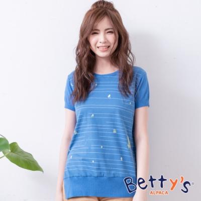 betty's貝蒂思 微透膚線條印花針織線衫(天藍色)