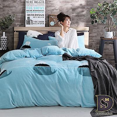 岱思夢 雙人_法蘭絨床包兩用毯被套四件組 海底世界