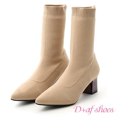 D+AF 潮流印象.彈力針織中跟尖頭襪靴*杏