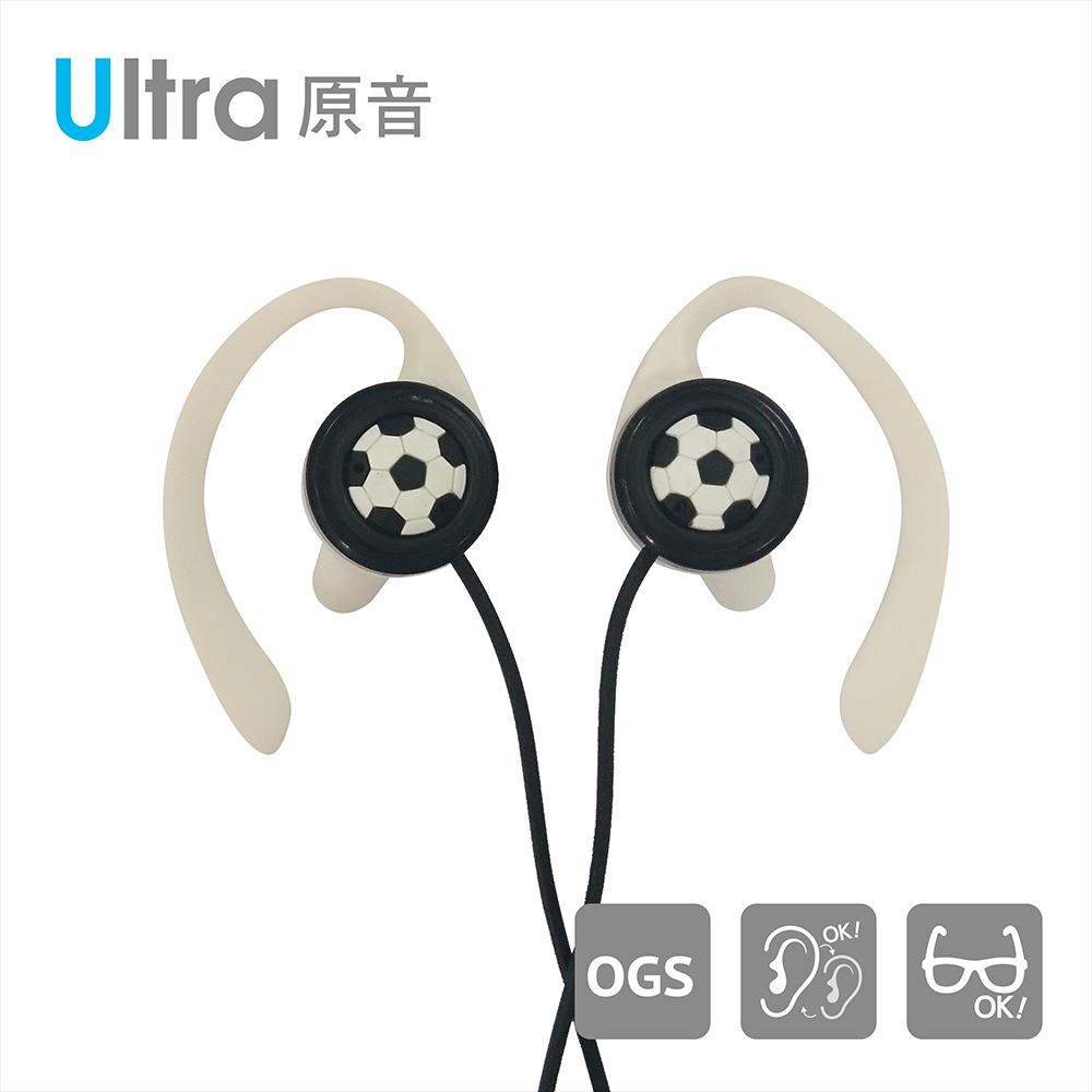 TOPLAY聽不累 原音無齡耳機-瘋足球-長時舒適聆聽 耳機推薦-[H11-B03]