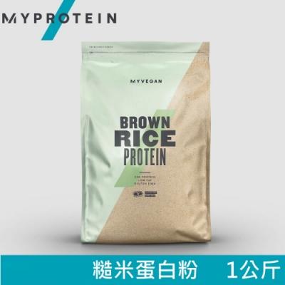 【英國 MYPROTEIN】Brown Rice 糙米蛋白粉(全素/植物蛋白/原味/1kg/包)