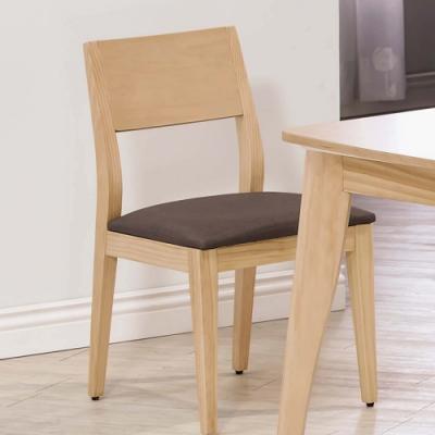 H&D 喬伊原木咖啡皮餐椅