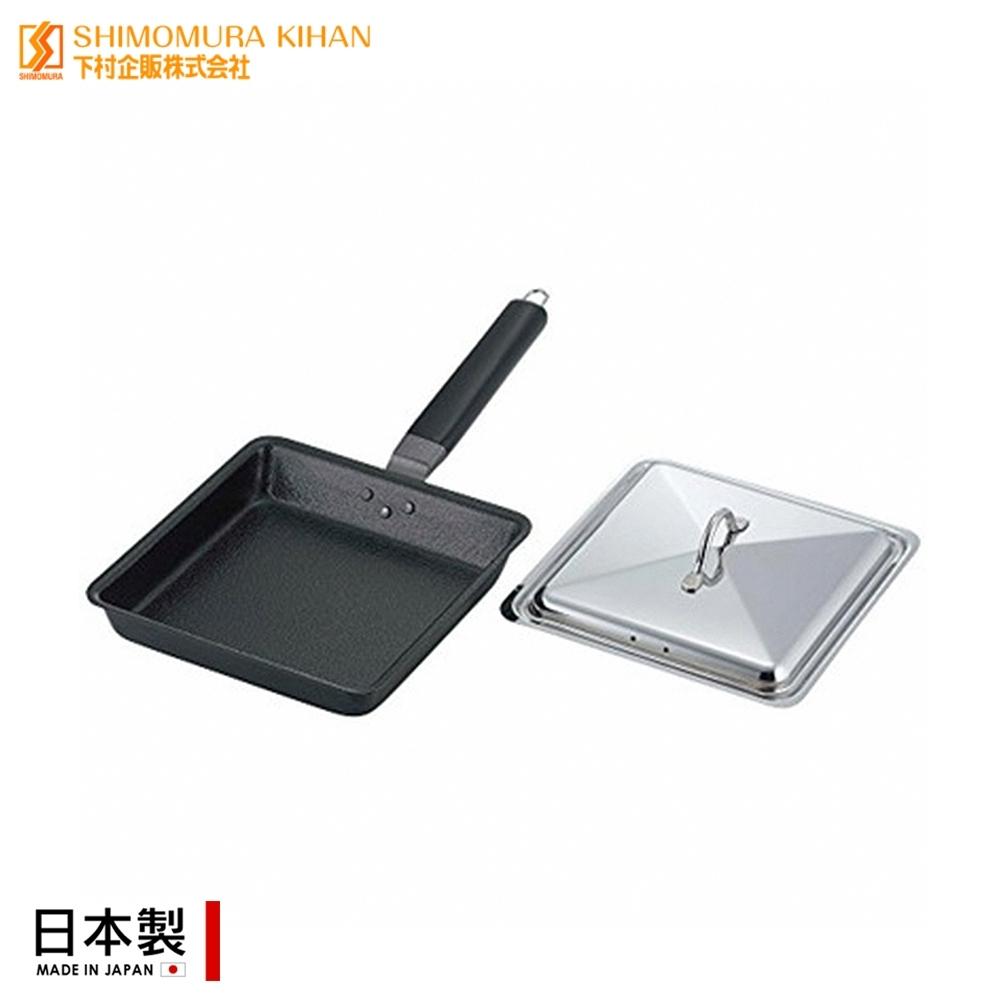 日本下村工業 日本製IH方形平底鍋/鐵鍋18CM(附鍋蓋)