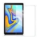 Xmart SAMSUNG Galaxy Tab A 10.5吋  薄型 9H 玻璃保護貼