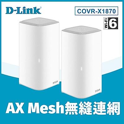 友訊 D-Link COVR-X1870 2入 AX1800 雙頻 Mesh Wi-Fi 6 無線路由器分享器(COVR-X1872) 電競 真Mesh 網狀