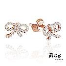 蘇菲亞SOPHIA -艾薇鑽石耳環(兩色)